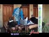 Gul Marjan Ye Na Mani - Ismail Shahid Pashto New Drama 2015 Part-2