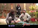 Gul Marjan Ye Na Mani - Ismail Shahid Pashto New Drama 2015 Part-3