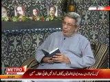 Bazme Shairi Musaddiq Lakhani 17 April 2015