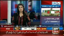 Headlines – 0300 – Thursday – 23 – April – 2015