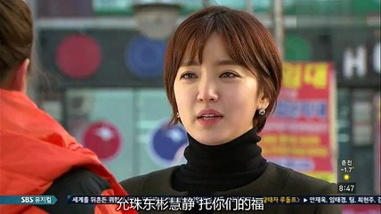 清潭洞醜聞 第103集 Cheongdamdong Scandal Ep103