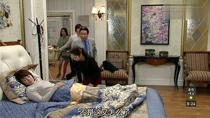 清潭洞醜聞 第104集 Cheongdamdong Scandal Ep104