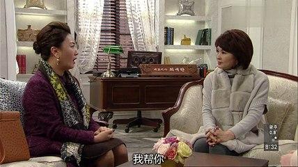 清潭洞醜聞 第106集 Cheongdamdong Scandal Ep106