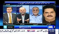If MQM Get 50 to 70,000 Votes Then Altaf Hussain Will Demolished The Rabta Commttiee - Nabeel Gabol