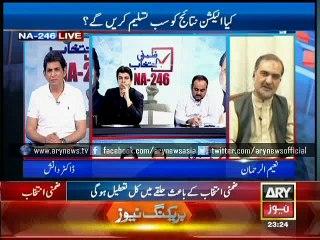 Hafiz Naeem-ur-Rehman comments on MQM slogan