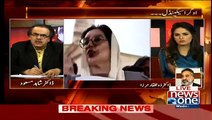 Benazir Bhutto was going to take divorce from Zardari when she knew about Zardri's scandals with a woman in jail