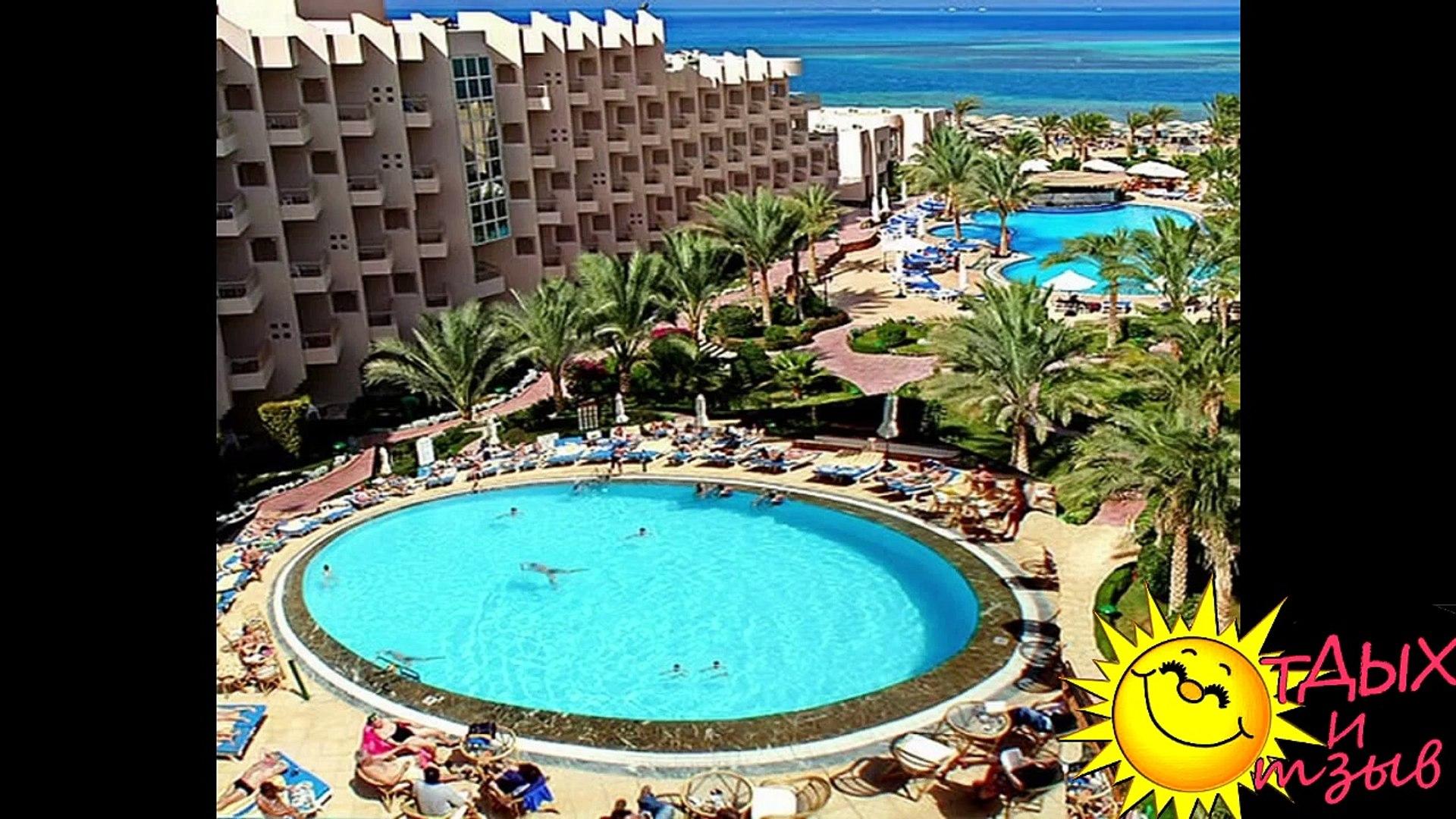 Отзывы отдыхающих об отеле Sea Star Beau Rivage 5* г.Хургада (ЕГИПЕТ)