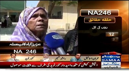 Have a Look at the Passion of Old Women for NA-246 Elections