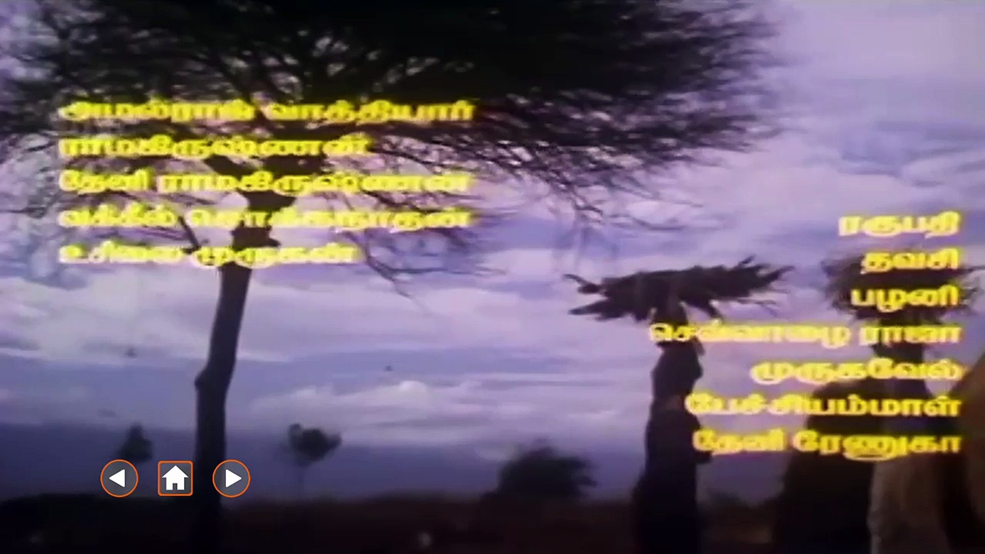 Karuthamma Tamil Songs Jukebox - A. R. Rahman Hits - Tamil Movie Songs Collection