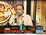 NA-246 By-Election Special Transmission on Samaa News - 07 pm to 08 pm - 23rd April 2015