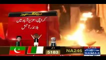 "MQM Workers Burned PTI Election Symbol ""BAT"" In Azizabad"