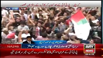 MQM workers surround PTI camp in Karimabad , PTI party flag torched.