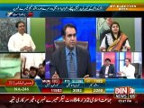 Beyond HeadLines (Karimabad Main Rangers Harkat Main Agaye) 23 April 2015