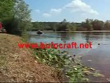 Hovercraft racing, BUFO air cushion vehicle, hovercraft top speed