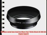 Olympus metal lens hood for Micro Four Thirds Black LH-48B BLK (Japan Import)