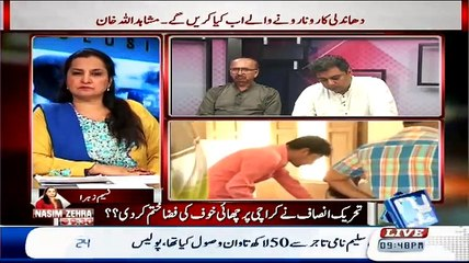 Nasim Zehra at 9:30 - 24th April 2015