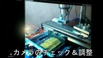 【自作NC】#06 自宅の自動加工機でキーホルダーを作ってみ�