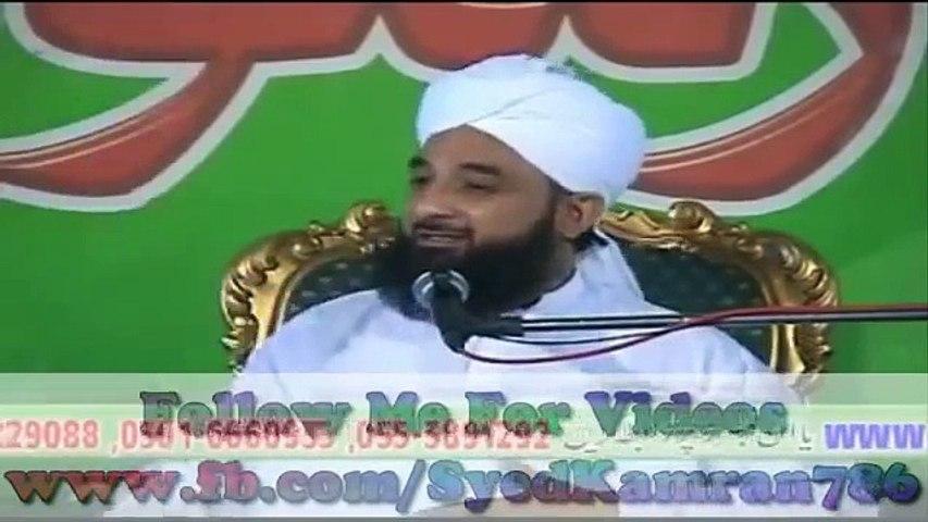 Emotional Speech_بات رونے کی ہے_By Allama Peerzada Muhammad Raza SaQib Mustafai