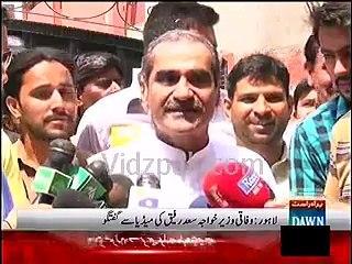 Khan Sahab ! ab bare hojayen :- Khawaja Saad Raffique to Imran Khan