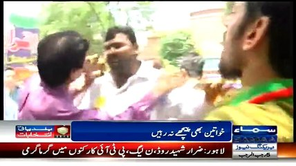 Clash Between PTI & PMLN Workers In Lahore