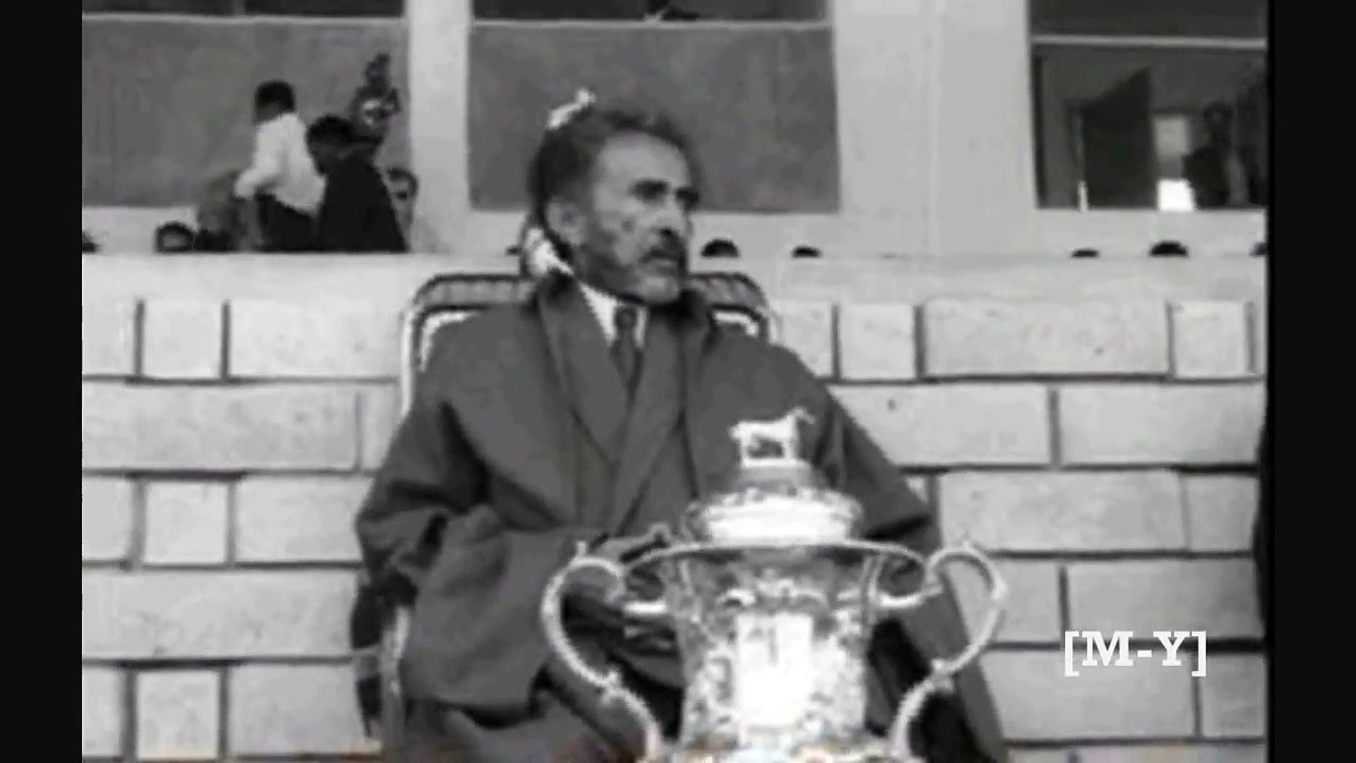 Addis Ababa Stadium - African Cup 1968; Congo Vs Ghana