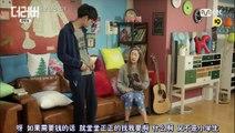 [CHN SUB] [Baidu郑俊英吧] 150423 The Lover EP03 - Jung Joon-young Choi Yeo-jin cut 150423 The Lover EP03-郑俊英 崔汝珍 cut