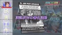 2015-04.25 MIKATA 「安倍総理 初!上下両院合同会議で演説」 1