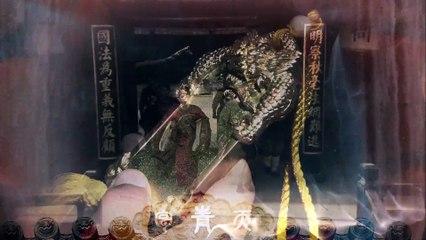 神探包青天 第22集 The Detective Bao Zheng Ep22