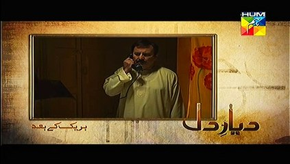 Dayar e Dil - 28th April 2015 - Full Episode