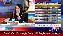 God Specially Blessed PTI Now It's The Only Nation Party Of Pakistan, No Joke This Is Original Saleem Safi