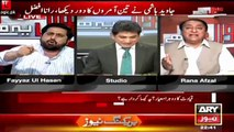 Common Properties Of Saad Rafique & Meera Converted Baghi In To Dagi, Excellent Analysis By Fayaz Ul Hasan