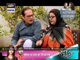 BulBulay - Episode 345 - April 26, 2015