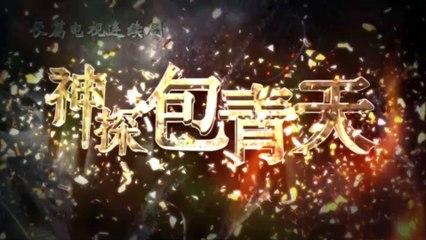 神探包青天 第23集 The Detective Bao Zheng Ep23