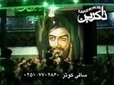 Sibsorkhi (1384 2005) eshghe Haydar madad madad