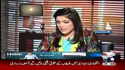 PPP Dafan ho chuki hai, Agar PTI Na Hoti To Logon Ka Kia Hota: Hassan Nisar