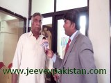 Dr. Mushtaq commented on health insurance policy of FIA. Talking with Waheed Jang of Jeevey Pakistan News (WS).