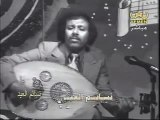 Yemen music --- 7obayabee for Ayoob 6aresh