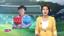 Rival parties differently react to President Park's message on Tuesday