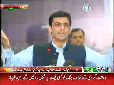 PTV Live, April27-2015