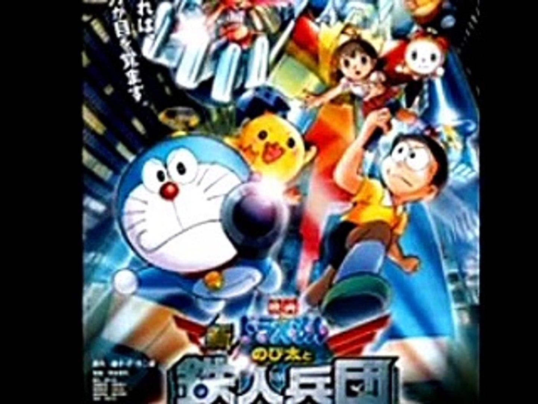 Download 71+ Gambar Doraemon Terbaru 2015 Bergerak HD Lucu