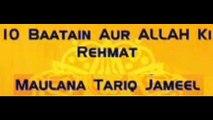 Bayan for Women (Maulana Tariq Jameel Saheb)