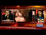 Benazir Bhutto Also Knew About Asif Zardari Affairs But She Closed Her Eyes Why