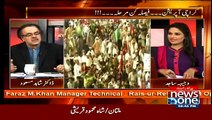 Dr Asim Hussain serves Defamation Notice to Dr Shahid Masood, Watch Shahid Masood's reaction