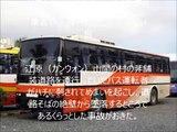 「もうマンガ・・・」 ⇒ 【韓国】運行中のバス運転者がハチに刺されて...絶壁から墜落する寸前で木に激突(平昌) 《中韓監理職》