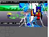 【集団ストーカー】 反日ギャングストーカー撃退RPG「カルトモンスターNO,SH4649 ギャングゴッキー 戦」Battle Action