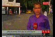 Today Bangla News Live 29 April 2015 On Somoy TV All Bangladesh News