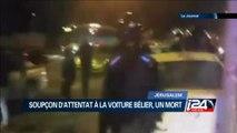 Soupcon d'attentat a la voiture belier a Jerusalem