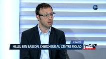 L'invité du Grand Direct - Hillel Ben Sasson - 14/01/2015