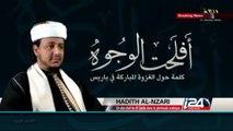 Un responsable d'Al-Qaïda au Yémen menace la France de nouvelles attaques