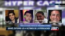 Israël va enterrer les 4 juifs tués lors de la prise d'otage de l'Hypercacher à Paris